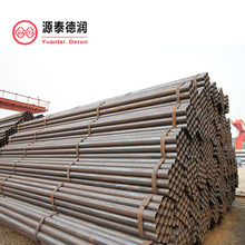 9 inch mild steel round internal threaded pipe