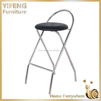 Casino sex metal legs bar stool parts,Funny home goods bar stools wholesale
