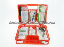 first-aid kit health box series CE ,FDA, ISO Factory