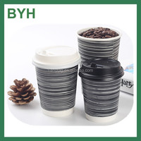 fancy black print disposable paper tea cup company logo printed paper cups 16oz custom printed paper cups