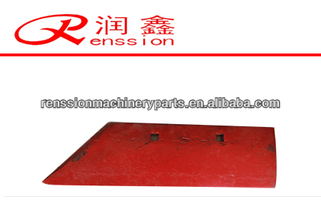 agricultural machinery parts plough share