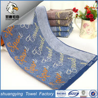 China Factory Wholesale Direct Selling Absorbent Man 100% Cotton Sport Towel With Custom Logo