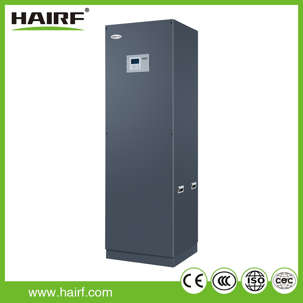 Hairf intelligent control precision air conditioner for medium or small size telecom exchange computer room