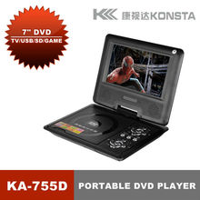7 inch to 17.3 inch portable dvd player dvd movie with good price KA-755D