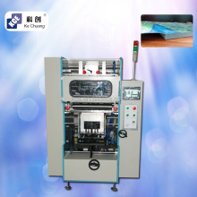 Premium Seamless Foto de la boda LayFlat binder machine, High speed book binding machinery