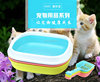 china factory cat litter box for indoor cat litter tray