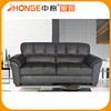 Soft Cozy Home Theater Leather Manual Modern Double Recliner Sofa