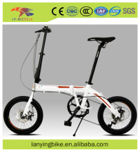 Simple design 16 inch folding bicycle mini bike 7 speed aluminum frame bicycle