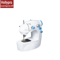 TV142-005 Household mini sewing machine