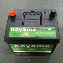 HOT SALES 65D23L-MF 12V65AH auto car battery storage battery Maintenance free truck battery 12V