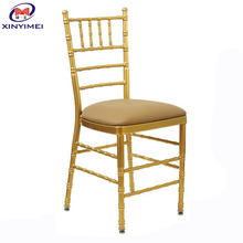 wholesale comfortable stacking wedding chair