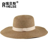 decoration sun lady hat plain promotional straw hat wide brimmed