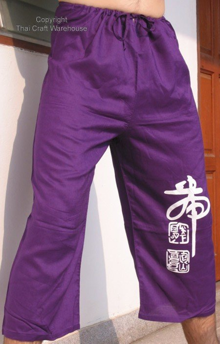 3/4 Leg Dark Purple Samurai Pants Chinese Tiger Script