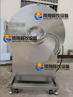 FC-582 industrial potato chips cutting machine , banana chips cutter