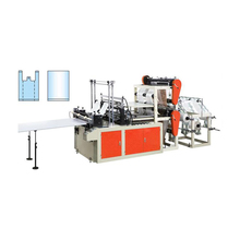 SHXJ600 Germany Plastic Wicket Flour Coffee Cement Soft Loop Handle Bottom Seal Bag Making Machine Price Fully Automatic