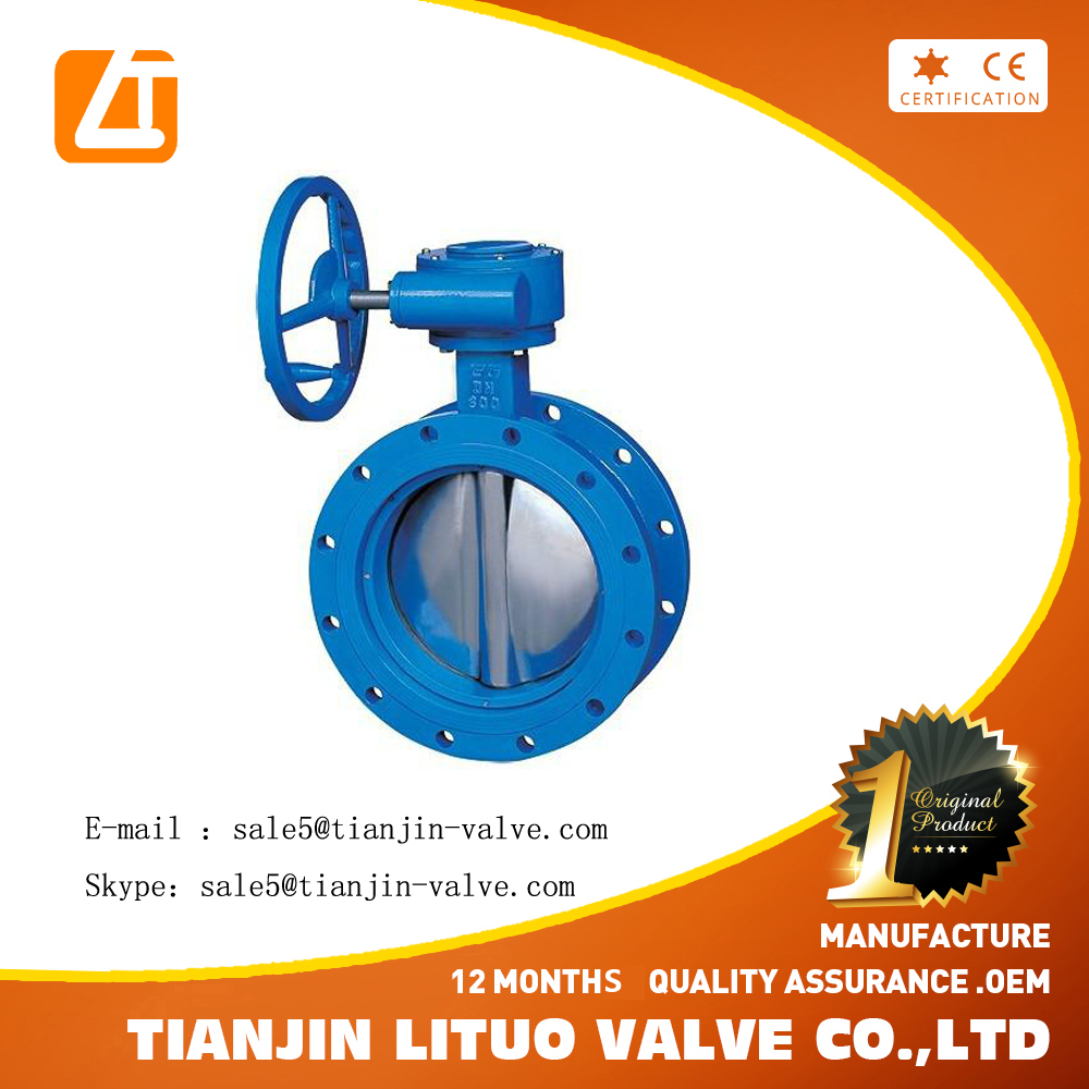 Selected product Electric Actuator Triple Offset Industrial Butterfly Valve Used In Oil