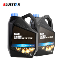 Heavy Duty Lubricant CF-4 10W30 Diesel Best Engine Oil For Cars