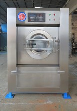 100kg Commercial Laundry Washing Machine Dewatering Machine