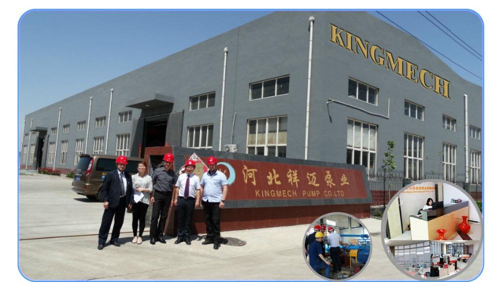 Shijiazhuang Head Office.jpg