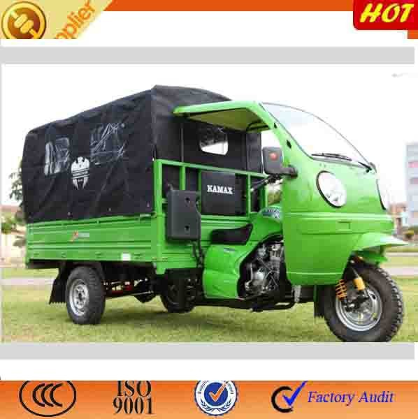 2015 NEW 110cc/125cc/150cc/200cc/250cc/300cc/350cc/400cc cargo tricycle/three wheel motorcycle/trike with cheap cost