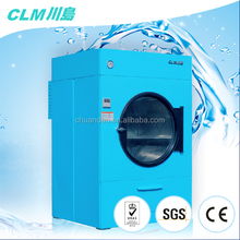 washer and dryer commercial laundry machine for Malaysia market
