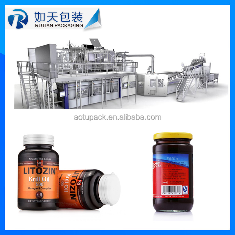 whole life warranty cans/tin/bottles filling line for yoghurt/yoghurt drink/molasses