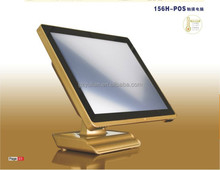 New Arrvial!!! Maple Touch Intel 1037U/dual core/320G HDD of capacitive touch pc/15'' multi touch computer