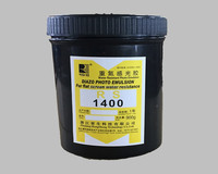 Flat screen printing RS-1400 diazo emulsion water resistant type