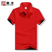 China wholesale new <strong>design</strong> color combination polo t-shirt