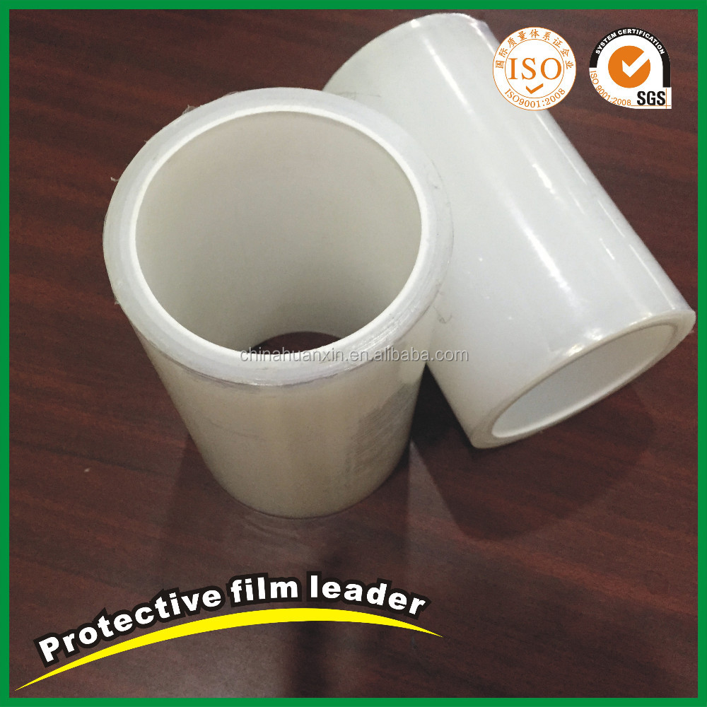 transparent protective film for metal surface, stainless steel protective film, aluminum sheet protection film