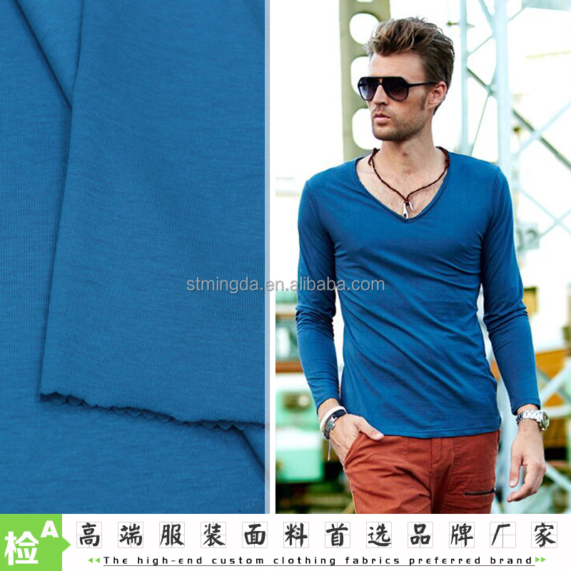 China OEM manufacturer 32S Mercerized blue jersey fabric modal polyester cotton fabric
