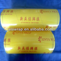 plastic wrapping film food grade packaging pvc cling film