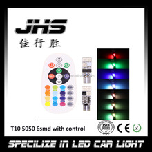 Hot Sale T10 5050 6SMD RGB LED Reading Light Ambient Light Room Lights with Remote Controller