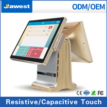 Electronic POS machine terminal cash register with Arabic Language POS software