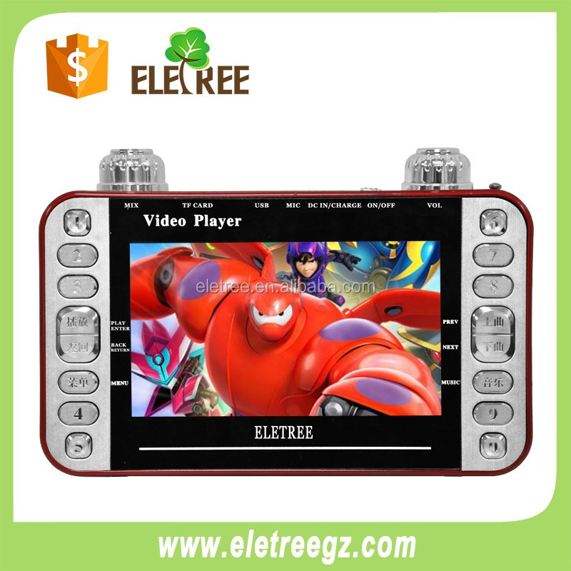 Al Quran Mp4 /Kids Mp4 player with removable rechargable battery