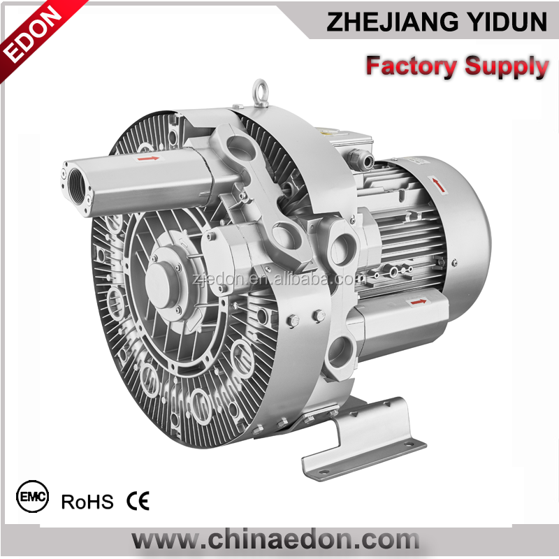 mini electric heavy duty high volume powerful silent industrial hot centrifugal air vacuum blower machine price