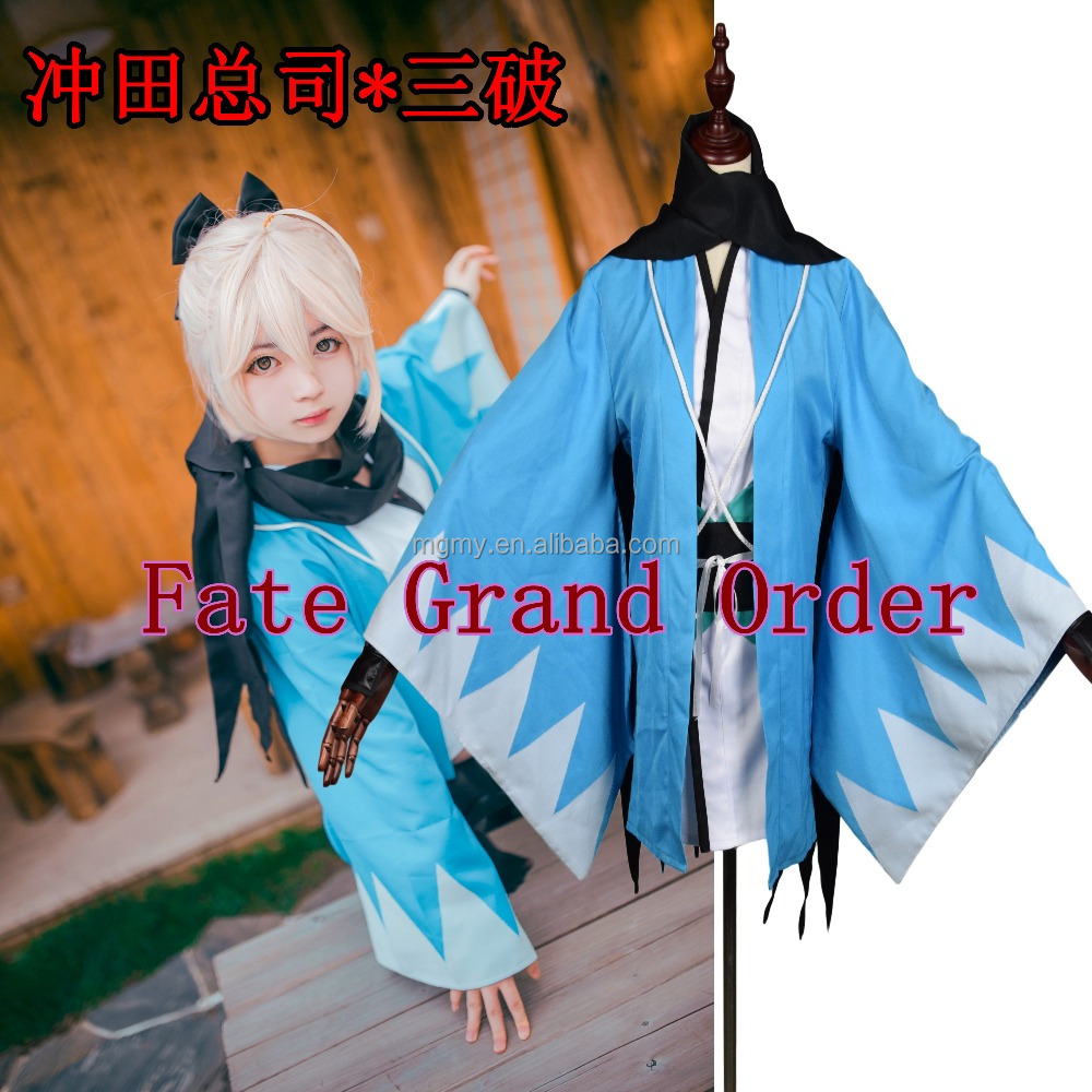 Fate/Grand Order Cartoon character field general division three - breaking cosplay costumes WholesaleWholesale animation costum