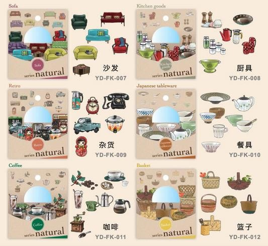 Restore ancient ways small object plane sticker pack 10 life PN6561