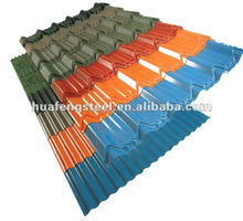 prepainted steel roofing sheet/ppgl corrugated iron sheet