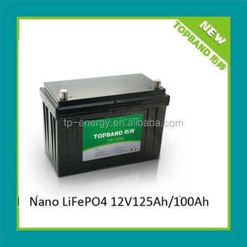 Nano lifepo4 solar power battery pack 12V125Ah