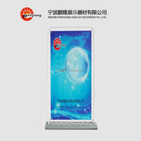 Customized Exhibition roll up banner poster display aluminum advertising stand