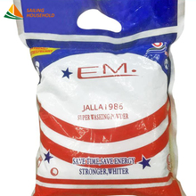 OEM wholesale price hotel laundry industrial detergent powder