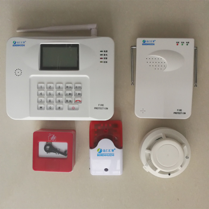 smoke detection system wireless ul listed fire alarm detector system