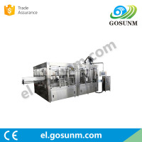 Wholesale products bottle of mineral water filling line