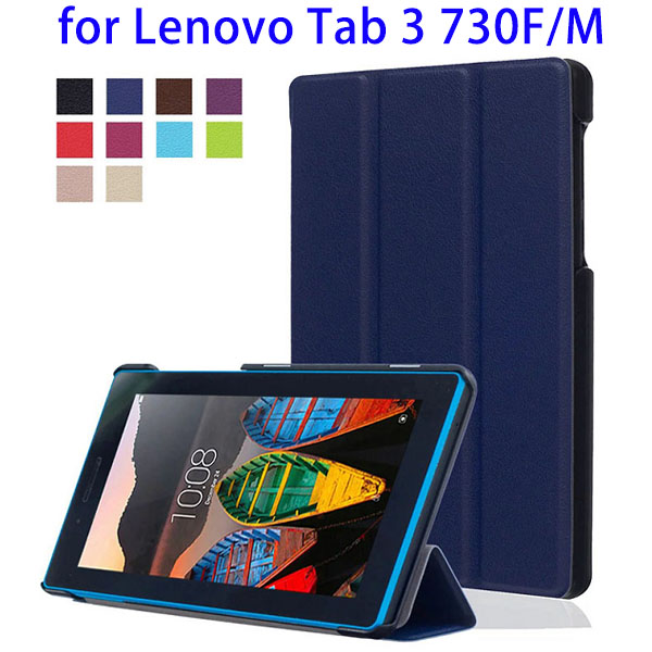 Slim 3-Flip Folio Leather Tablet Case for Lenovo Tab3 730F/M Back Cover
