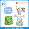 Famicheer Washable Dog Diapers Covers Up Sanitary dog Pants