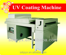 Automatic glossy small UV coating machine for digital prints (UV light)