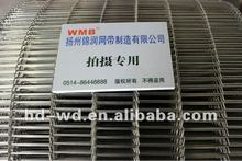 High quality stainless steel decorative wire mesh for cabinets