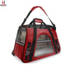 Luxury Pet Carrier TSA Approved Cat Carrier Puppy Airline Travel Carrier Bag
