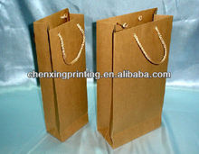 Printed Kraft Paper bottle bag witt factory direct price